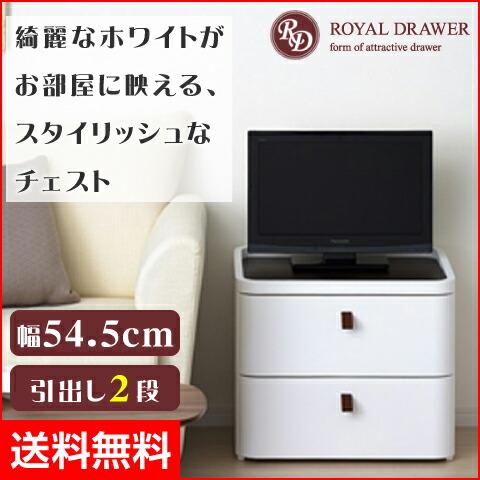 【ROYAL DRAWER/ロイヤルドロアー】 チェスト 2段