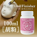 Dollfinisher-go100