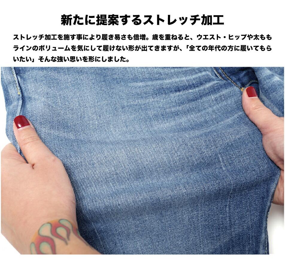 ジーンズ/メンズ/デニム/メンズ/国産ジーンズ/スリム/ストレート