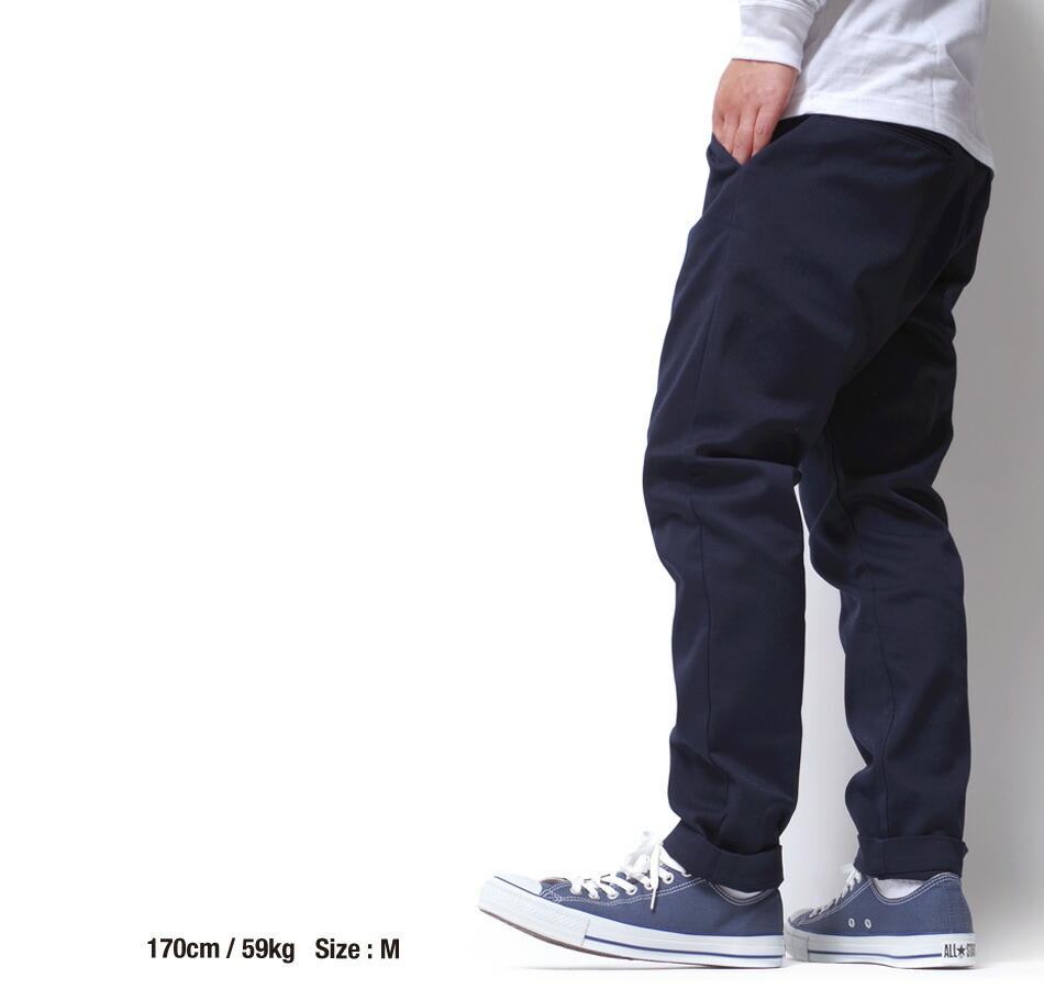 パンツ/メンズ/ストレッチ/スラックス