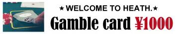 【はこぽす対応商品】【袖プリントワッフルロングスリーブ】デイトナ掲載商品 世田谷ベース 所ジョージ XL ロンT 袖プリント 袖ロゴ サーマル ワッフル 長袖 メンズ プリント HEATH. ヒース BLUEPORT ブルーポート 横浜 大人 アメカジ イタカジ