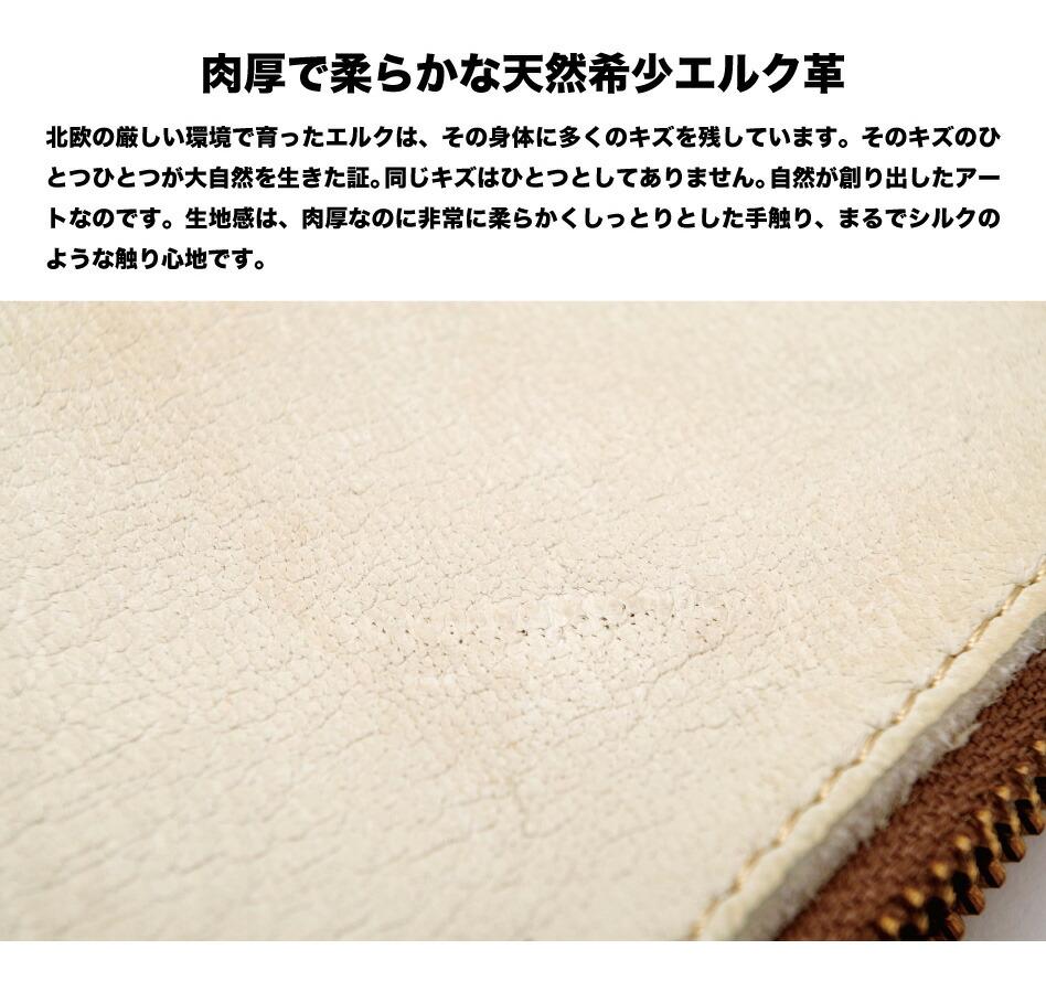 スマホケース/iPhone6s/iPhone6/ギフト/メイドインジャパン