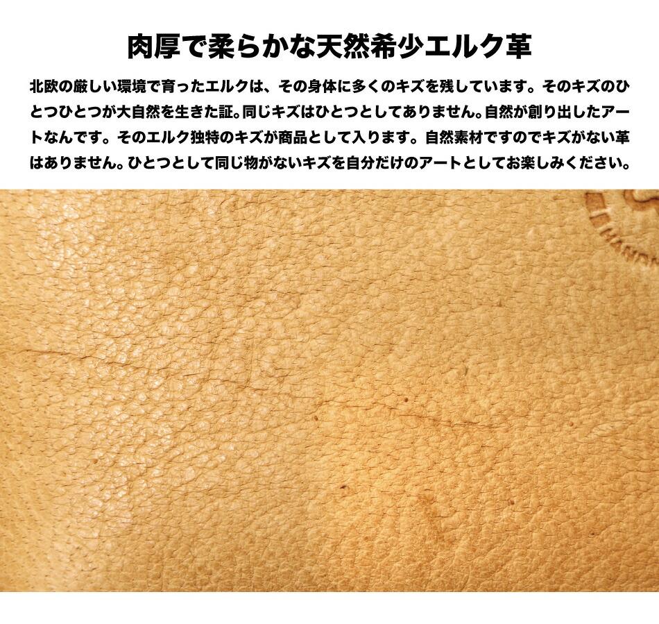 ポーチ/ギフト/メイドインジャパン/PARLEY/パーリィー