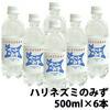 ペット専用飲料水 ハリネズミのみず【6本セット・1本あたり272円】いきものたちの生体水