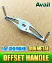 Original offset handle for Shimano Avail SH-STA gunmetal