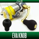 Steering wheel knob EVA A-type black Avail fs3gm