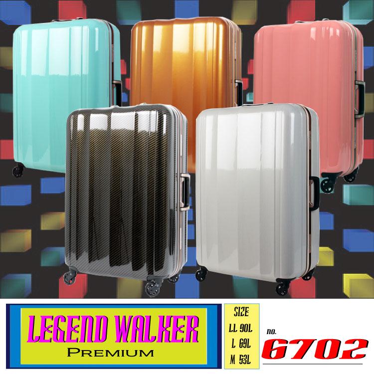 レジェンドウォーカー(Legend Walker)6702-70 サイズ:LL(90L)