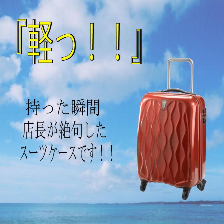 Antler・アントラー スーツケース