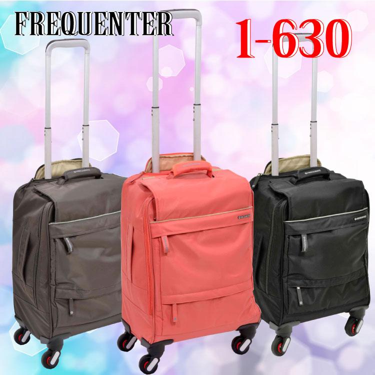 FREQUENTER WAVE(フリークエンター)エンドー鞄 スーツケース【1-630】SS サイズ
