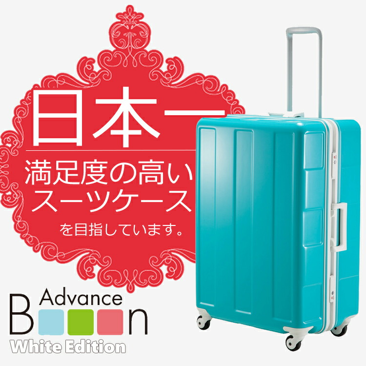 Advance swift�����ɥ����� �������եȡ��ץ饹��� PLUS ONE