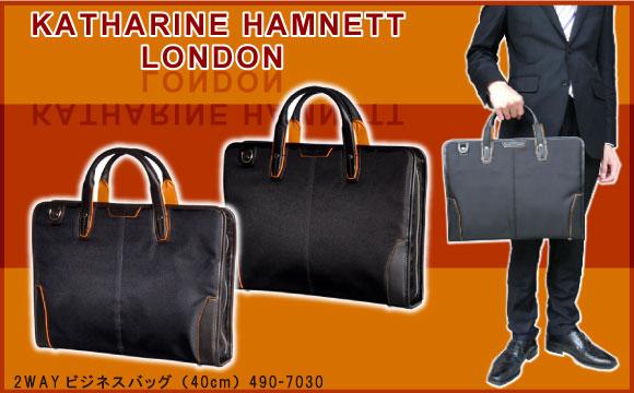 KATHARINE HAMNETT(���㥵���ϥ�ͥå�)490-7030
