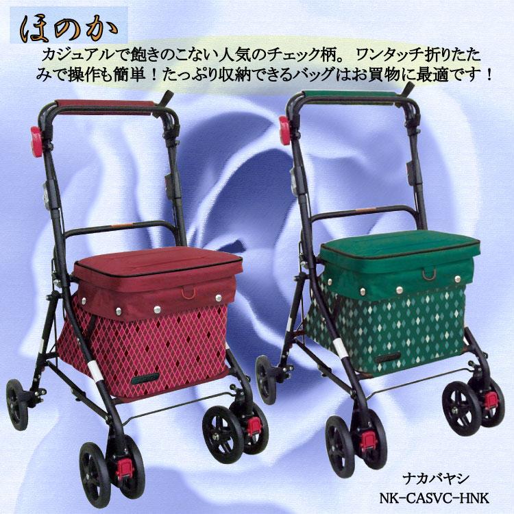 シルバーカー(サツキ・ナカバヤシ・シルバーカー)