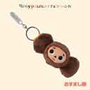 Cheburashka putter cover holder fs3gm