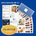 골프 공모 경품 선택할 수 있는 음식 상품권(카탈로그 선택 기프트) SA코스[써니 푸즈 음식 기프트][골프 공모 경품 상품][공모 상품 상품 간사]