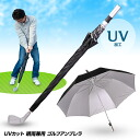 Fa-iron-umbrella_1