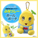 FUNASSYI Golf Ball Holder (Pouch, Holds Up To 3 Balls)