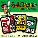 NOM-GOLF Nomura Takeo Golf Baker stickers 3 with fs3gm