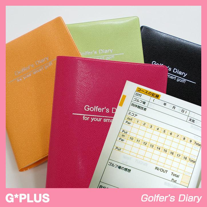 ジープラス Golfer's Diary ゴルファーズダイヤリー