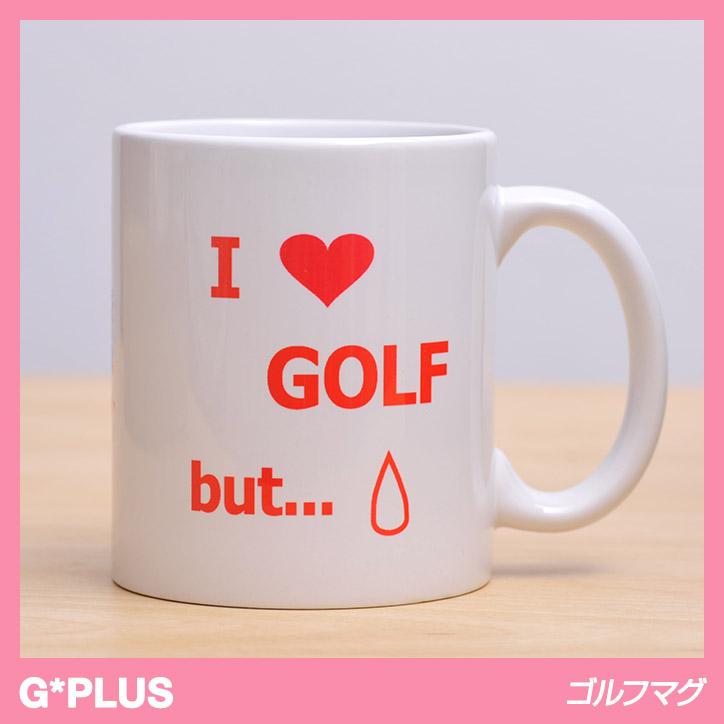 ジープラス ゴルフマグ I love golf but…