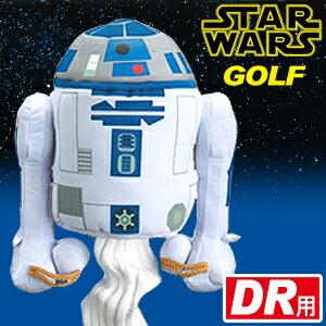 STAR WARS スターウォーズ  R2D2 ヘッドカバー(ドライバー用)