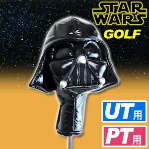 STAR WARS �����������������������٥�������HB/UT/�桼�ƥ���ƥ������إåɥ��С�