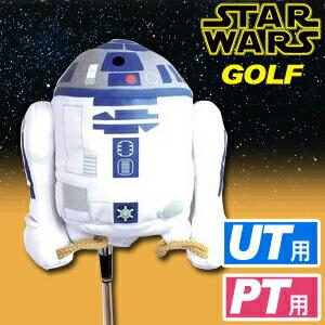 STAR WARS ����������������R2D2��HB/UT/�桼�ƥ���ƥ������إåɥ��С�