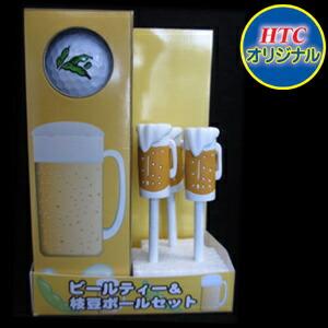 ビールティー&枝豆ボールセット(ティー3本・ボール3個)