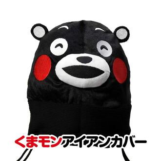 【萌熊 / 酷MA萌】 高爾夫球桿套 / 桿頭套 (鐵桿套,hl-kumamon-ir)