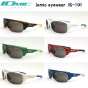 Iomic IOMIC sunglasses IS-101 (size intimidated) Iomic eyewear