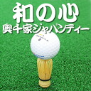 Person of heart 1,000 Japan tea (entering two) fs3gm of the sum