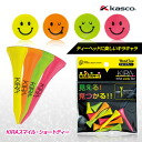 KIRA Smile shortstop tea (four-colored set) [golf competition premium prize] [golf article gift present] [competition prize product secretary] [golf goods birthday] [present exchange of presents]