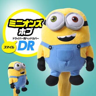 【微笑小小兵/小黄人,蘿蔔】高爾夫球桿套/桿頭套 (一號木桿套/DR)/Smiley Minions Bob Golf Club Driver Headcover