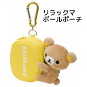 Rilakkuma ball porch fs3gm