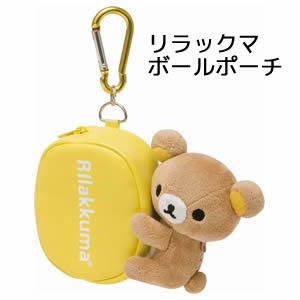 【懶懶熊 拉拉熊  RILAKKUMA】高爾夫小球包・小球袋・小掛包 / Golf ball holder (兩個球)