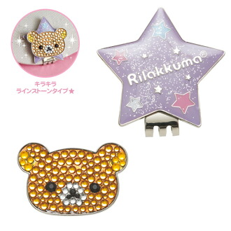【懶懶熊 拉拉熊】水鑽高爾夫球標帽夾/RILAKKUMA Rhinestone Golf Ball Marker with Hat Clip
