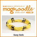 Women's professional in the popular magnoodle マグヌードル bracelets Sunny Smile MAG-028