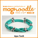 magnoodle mug noodles bracelet Aqua Tooth MAG-030 popular among professional player girl
