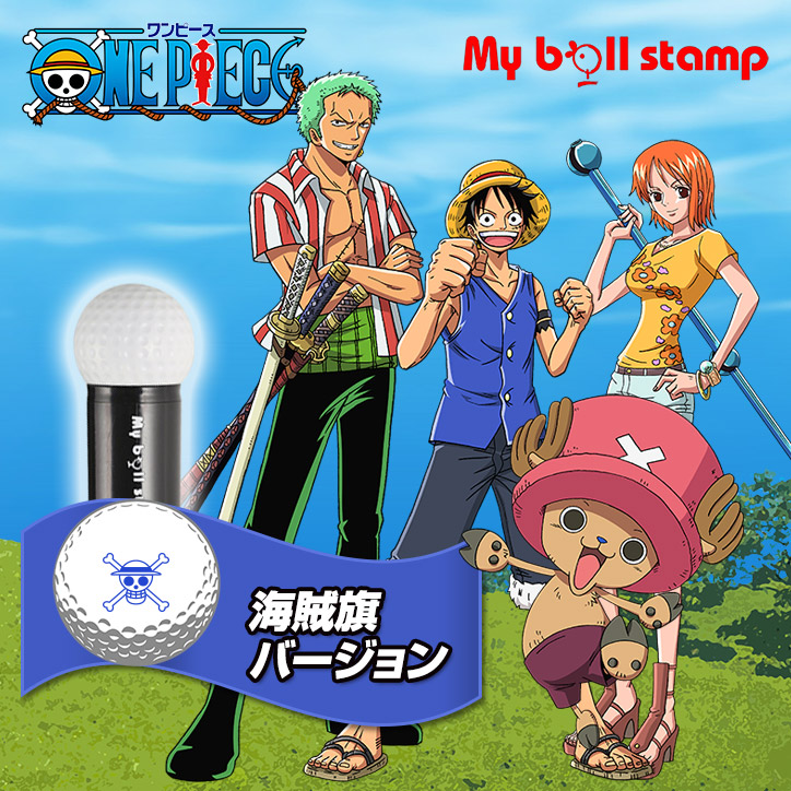 ONE PIECE GOLF�ʥ��ԡ����� ��±��꡼�����ޥ��ܡ��륹����ס�̾����ʤ���  �ҥ��ꥹ�����