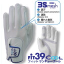 FIT39 COOL (fit 39 cool) Golf Gloves