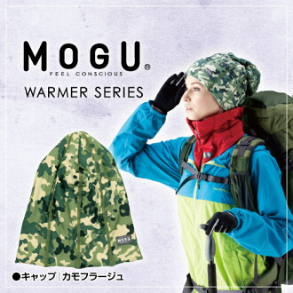 MOGU 保暖帽子/ Warm Cap (迷彩/Camouflage)