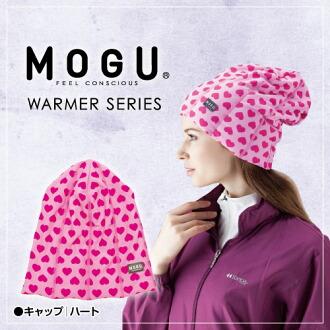 MOGU 保暖帽子/ Warm Cap (Heart)