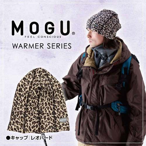 MOGU(モグ) キャップ レオパード(CAP LEOPARD)