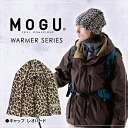 MOGU ( Mog ) Cap Leopard (LEOPARD CAP) fs3gm