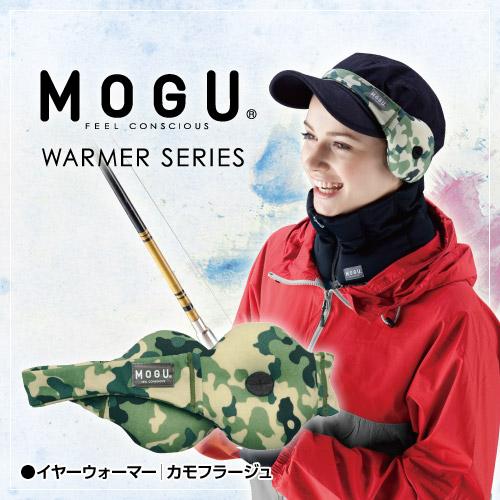MOGU(モグ) イヤーウォーマー カモフラージュ(EAR WARMER comouflage)