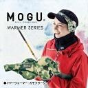MOGU(모그) 이어 워머 위장(EAR WARMER comouflage)