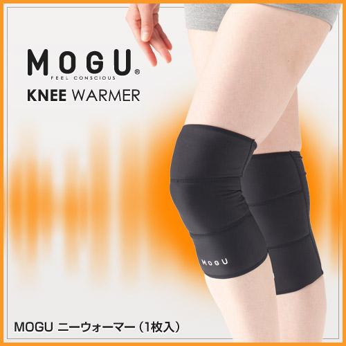 MOGU(モグ) ニーウォーマー 1枚入り(KNEE WARMER)