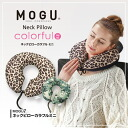 Powder beads cushion MOGU (モグ) neck pillow colorful mini-fs3gm
