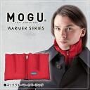 MOGU (그) 넥 워 머 베이직 (NECK WARMER BASIC)