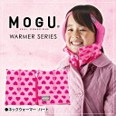 MOGU ( Mog ) heart neck warmer (NECK WARMER heart) fs3gm