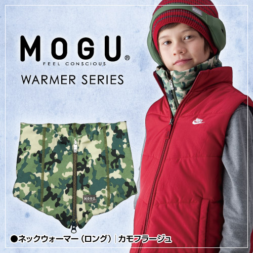 MOGU�ʥ⥰�ˡ��ͥå��������ޡ���󥰡�����ե顼�����NECK WARMER LONG comouflage��